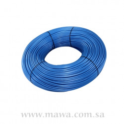 BLUE TUBE 1/4 * 1/4 size (300) m